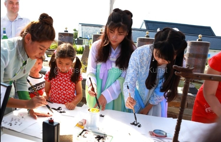 Chinesisches Mondfest 2016